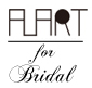ALART for Bridal